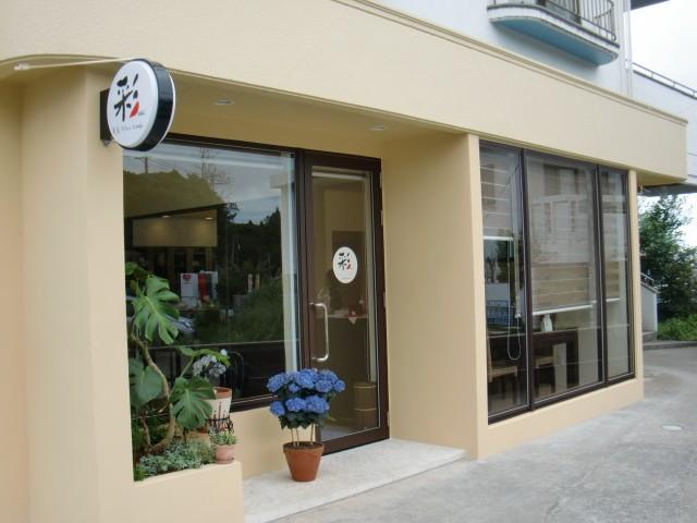 沖縄 リフォーム 店舗改修