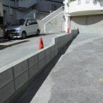 駐車場ブロック積み工事