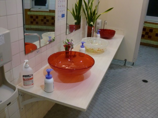 沖縄 リフォーム トイレ改修