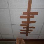 天井 修繕工事