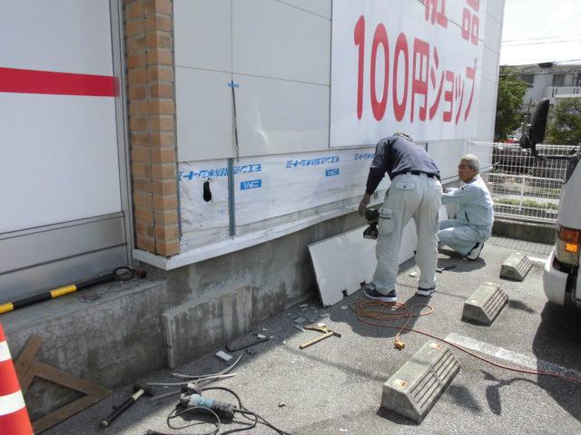 沖縄 リフォーム 外壁補修