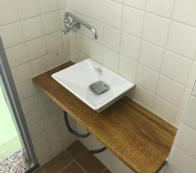 事務所トイレ改修工事