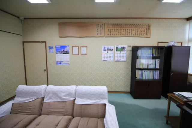 沖縄 リフォーム  事務所修繕