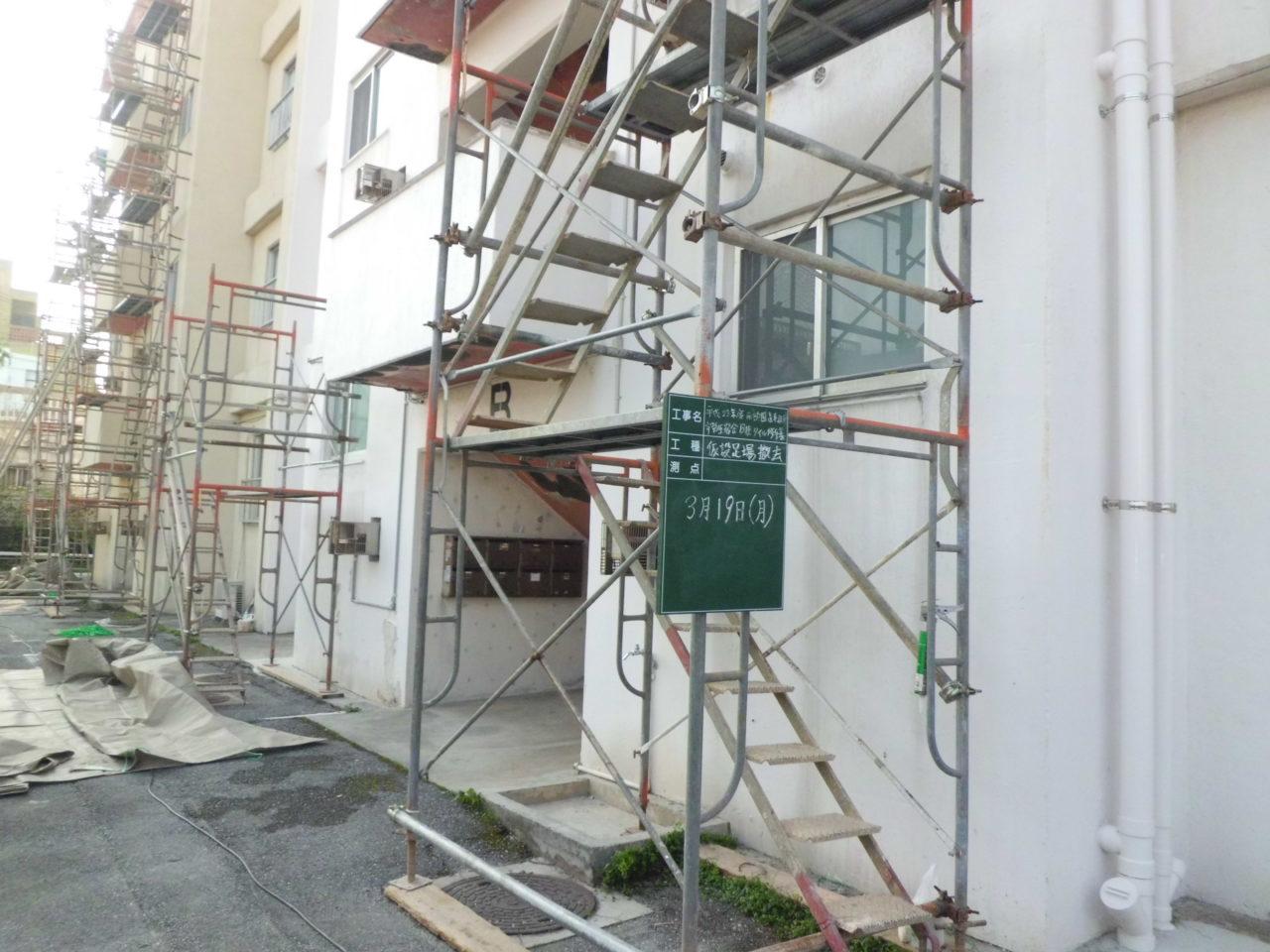 沖縄 リフォーム 浴室 修繕