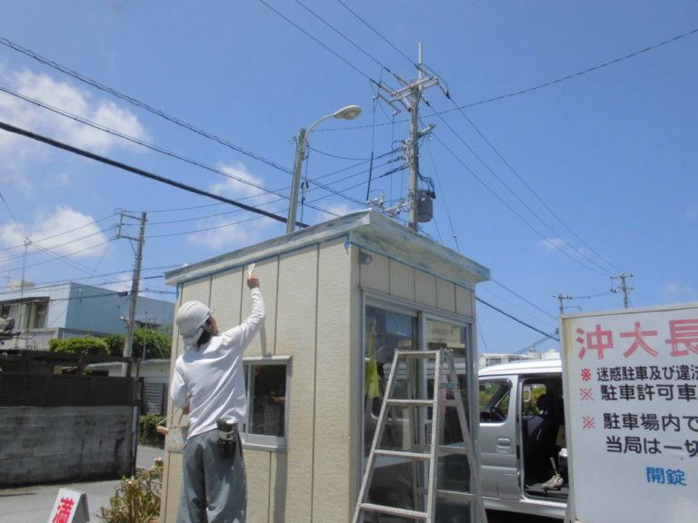 沖縄 リフォーム 小屋 修繕