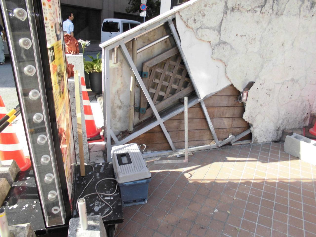 沖縄 リフォーム 階段 外壁