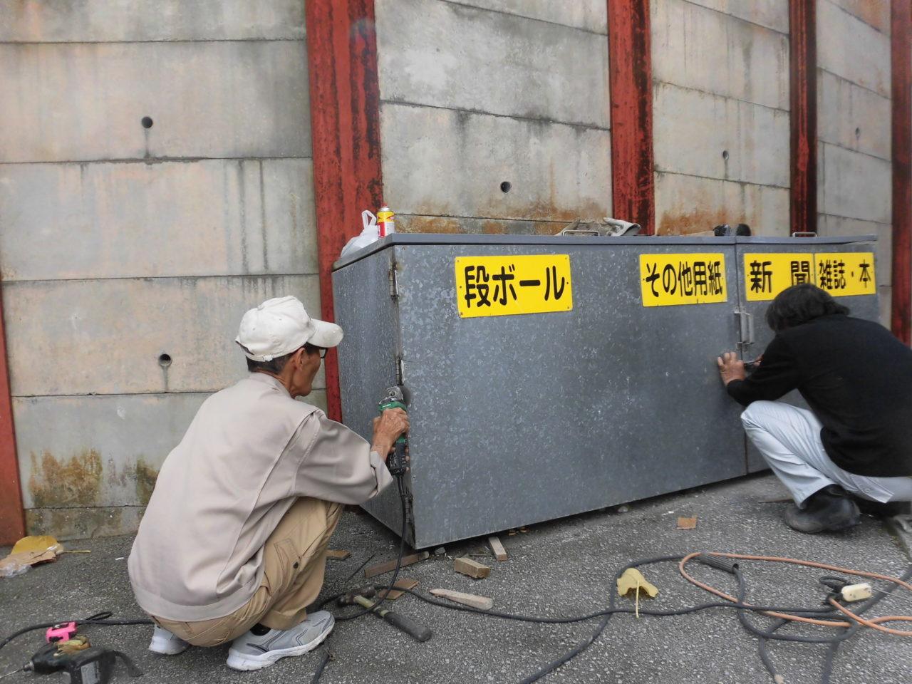 沖縄 リフォーム 修繕