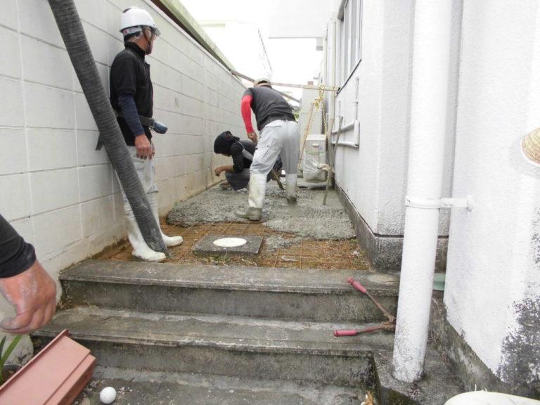 沖縄 リフォーム 土間 コンクリート