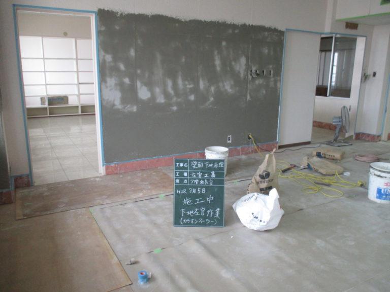沖縄 リフォーム ビル 改修
