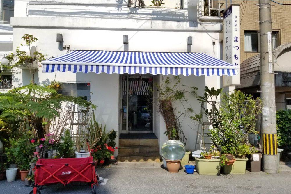 沖縄 リフォーム リノベーション オーニングの取り替えリフォーム 店舗