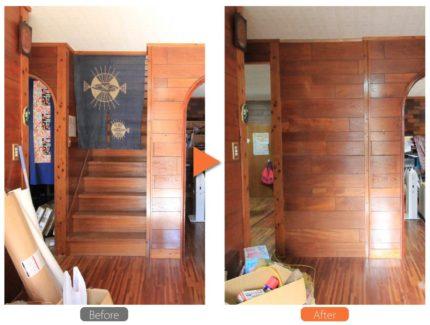階段撤去 塞ぎ