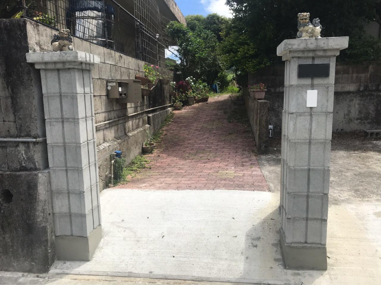 沖縄 リフォーム 門柱 擁壁