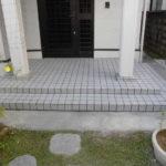 玄関ポーチのタイル張替えリフォーム