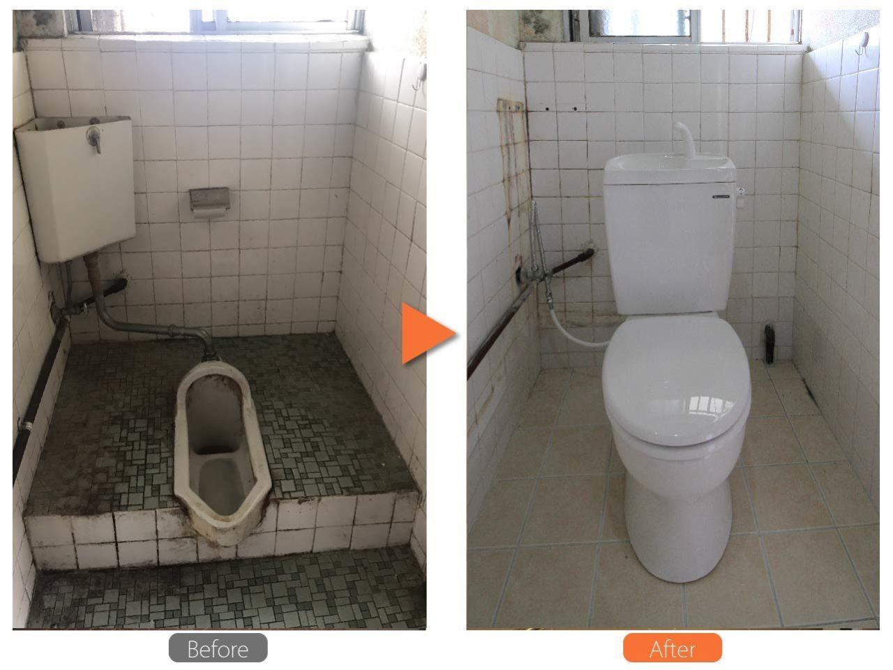 沖縄 リフォーム トイレ タイル