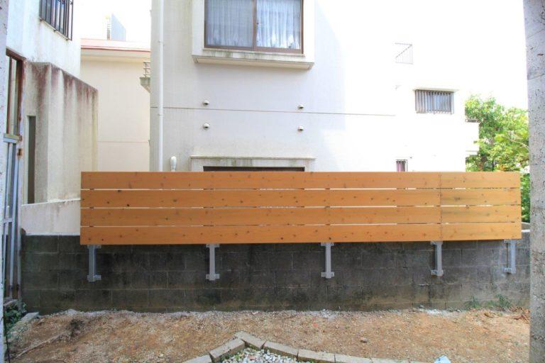 沖縄 リフォーム 目隠しフェンス設置
