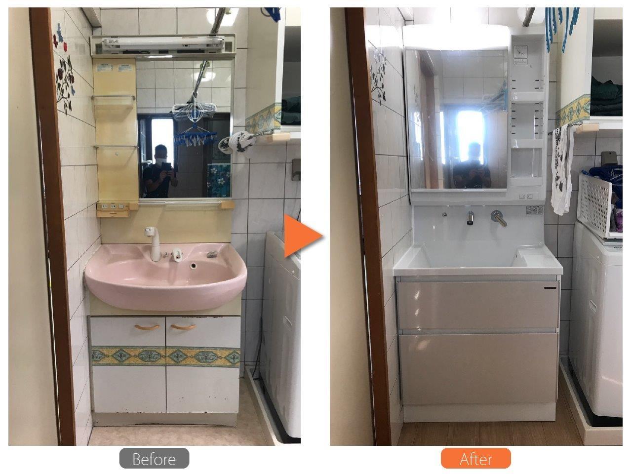 沖縄 リフォーム 洗面化粧台 床シート