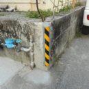 駐車場入口のリフォーム