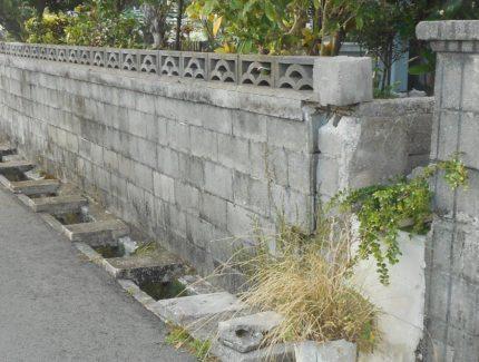 Before ブロック塀と門扉