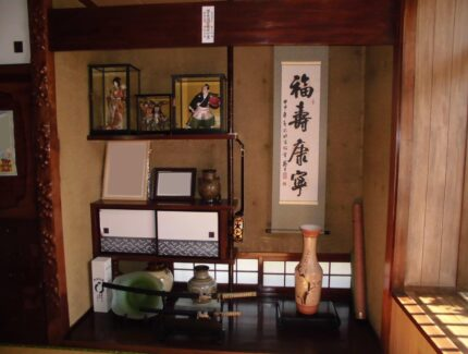 Before 和室・床の間のリフォーム
