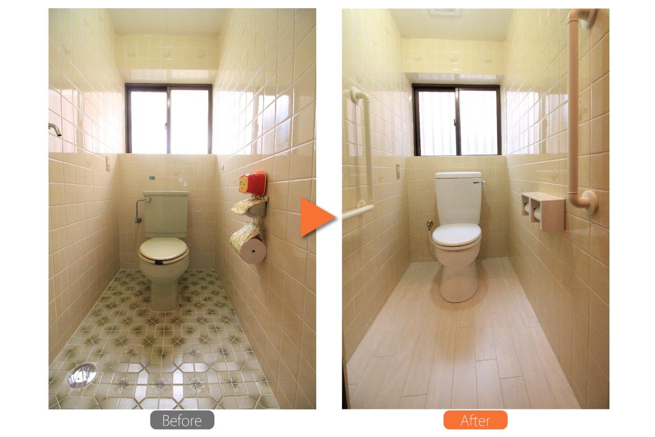 トイレ 床 便器 沖縄 リフォーム